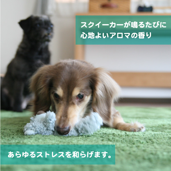 在庫一掃セール AROMADOG アロマドッグ カーミングキャラクターピロー 犬 おもちゃ 音が鳴る  ぬいぐるみ