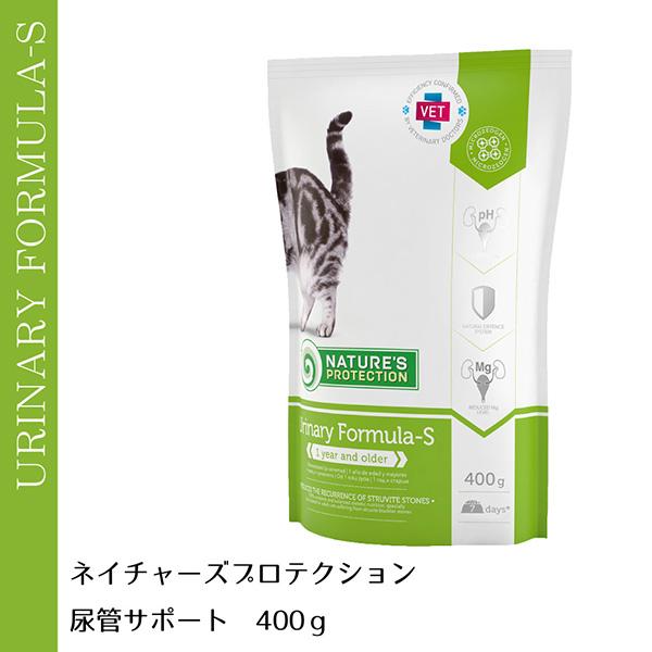 【半額】 Nature's Protection CAT 尿管サポート1歳以上 400g  総合栄養食 キャットフード  皮膚・被毛の健康維持、L−カルニチン、体重管理、尿管サポート<通常送料基準商品>