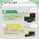 【NEW】成犬用 ドッグフード NUTRIPE PURE ニュートライプ ピュア ビーフ&グリーントライプ 95g