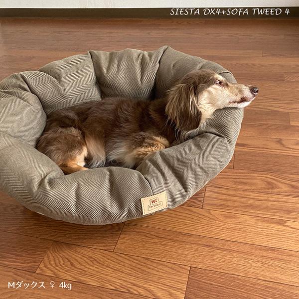 【通販限定】イタリアferplast社製 犬用プラスチックベッド シエスタDX8専用クッションカバー ソファ ツイード 8〜sofa tweed 8