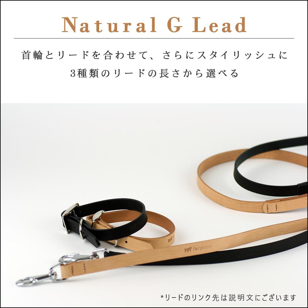 イタリアferplast社製 革 犬具 C10/27 ナチュラル 犬用 首輪 首回り22から27cm クビワ 犬 くびわ