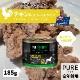 【NEW】成犬用 ドッグフード NUTRIPE PURE ニュートライプ ピュア チキン&グリーントライプ 185g