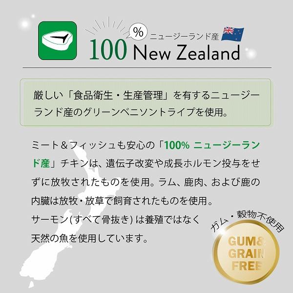 【NEW】成犬用 ドッグフード NUTRIPE PURE ニュートライプ ピュア ラム&グリーントライプ 95g
