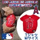 LOS ANGELES ANGELS ロサンゼルス エンゼルス 大谷翔平選手モデル ユニフォーム 野球 犬 Tシャツ Mサイズ