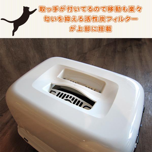 送料無料 猫用快適 イタリアferplast社製 CLEAR CAT 10 キャットトイレ 猫 トイレ カバー付き