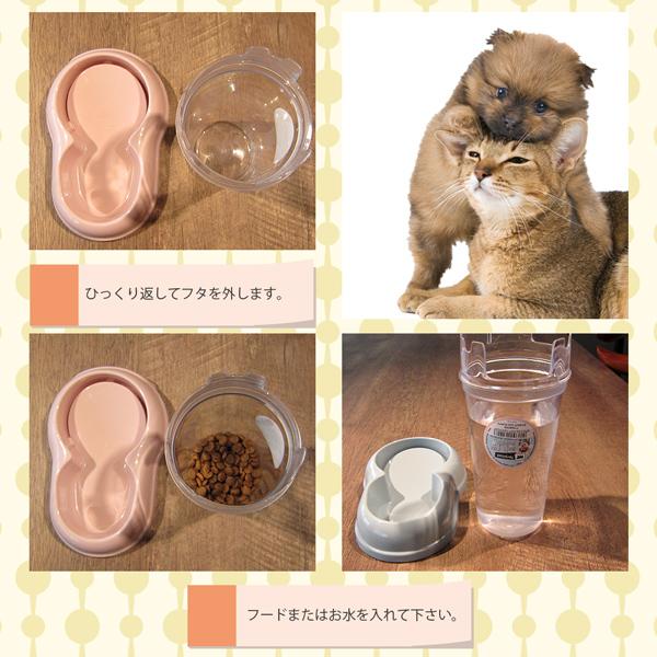 イタリアferplast社製 アジムット 600 パピー 2WAY 自動給水&給餌器 子犬 子猫 小動物 ペット用 お留守番