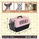 組立発送 イタリアferplast社製 アトラス 5 パピー キャリー Atlas 耐荷重3�まで 子犬 子猫 小動物 ペット用 通院 外出 おでかけ 旅行