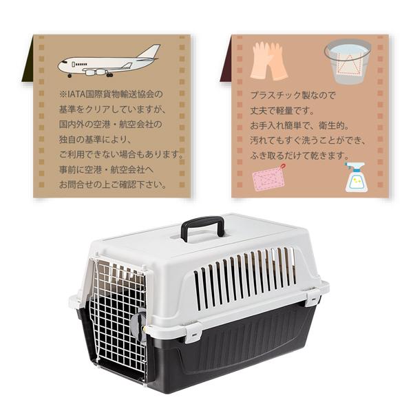 組立発送 イタリアferplast社製 アトラス 20プロフェッショナル キャリー Atlas 耐荷重8kgまで 犬 ペット用 通院 外出 おでかけ 旅行