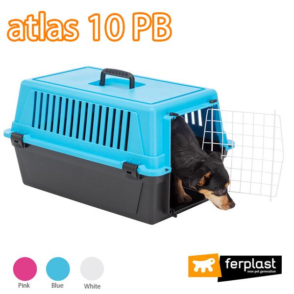 組立発送 イタリアferplast社製 アトラス 10PB キャリー  Atlas 耐荷重5kgまで 猫 小動物 ペット用 通院 外出 おでかけ 旅行