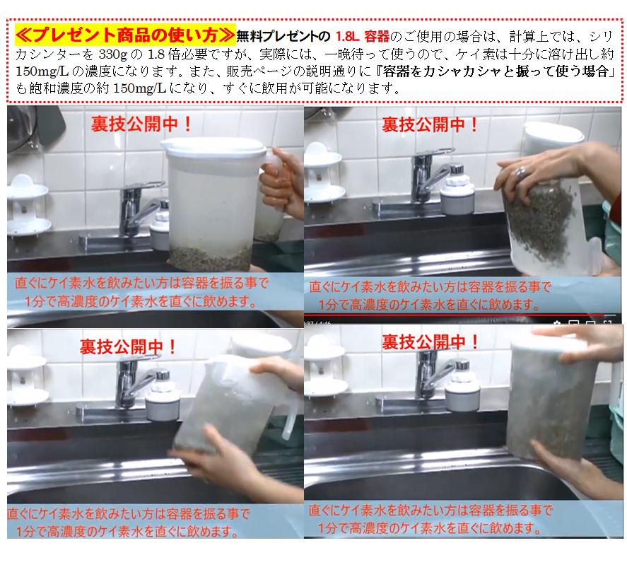 01:シリカシンター(ケイ素溶出焼石) 1袋★ケイ素不足もこれで安心!水溶性ケイ素の約1/300の安さ★ 150mg/Lの高濃度ケイ素水を1リットル分が⇒僅か3円以下!自宅で簡単にシリカ水を作って飲めるケイ素溶出セラミック♪