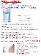 03:シリカシンター(ケイ素溶出焼石) 《3袋セット》 定価30,000円が⇒15,600円 更に、必須アイテムのポット、風呂用網袋、それに『新商品:シリカシンターの粉』までセットされた最強セット!