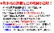 下部尿路の健康サポート!!★軟水化は公的機関が証明!     犬猫兼用 軟水化セラミックスティック 1本 定価3000円を 特価1500円★税込み★送料無料!