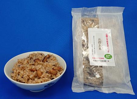 JAXAの宇宙食候補になった安全性・保存性!『炊き立て玄米 備蓄Aセット』(4種の玄米ご飯を5袋=計20袋)★炊き立て『玄米』シリーズ! 温めなくても、水がなくても、すぐ食べられる、珪素もソマチッドもタップリの『玄米食』!1袋の市場価格は600円前後を310円♪