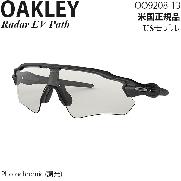 Oakley サングラス Radar EV Path OO9208-13
