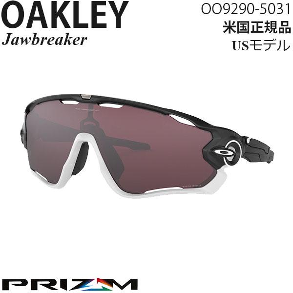 Oakley サングラス Jawbreaker OO9290-5031