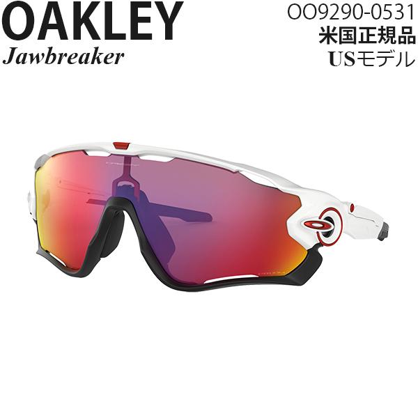 Oakley サングラス Jawbreaker OO9290-0531