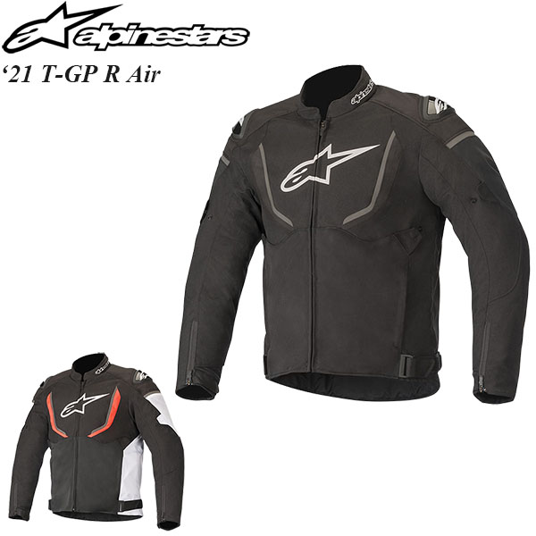 Alpinestars ジャケット T-GP R Air 2021年 モデル