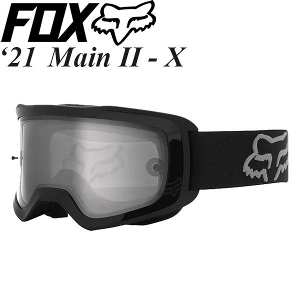 FOX MXゴーグル Main II X 2021年 最新モデル Stray 26471-001