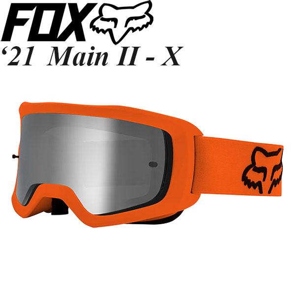 FOX MXゴーグル Main II X 2021年 最新モデル Stray 26471-824