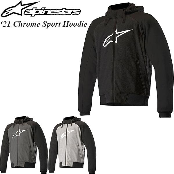 Alpinestars ジャケット Chrome Sport Hoodie 2021年 モデル
