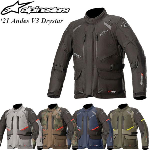 Alpinestars ジャケット Andes V3 Drystar 2021年 モデル