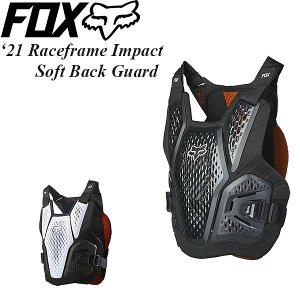 FOX チェストプロテクター Raceframe Impact Soft Back Guard 2021年 最新モデル