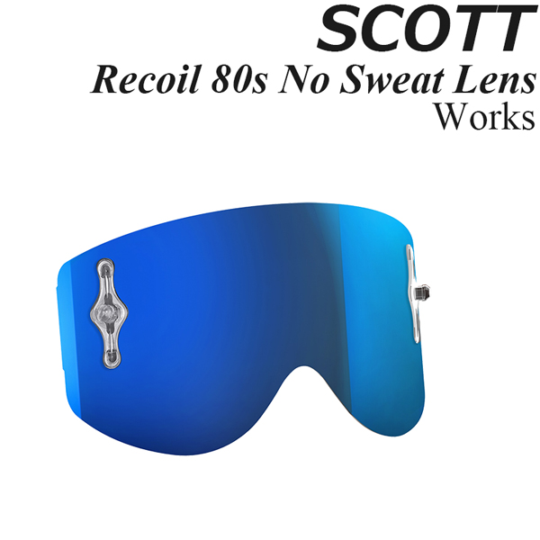 Scott ゴーグル用 レンズ Recoil 80s No Sweat Lens Works 51-5294