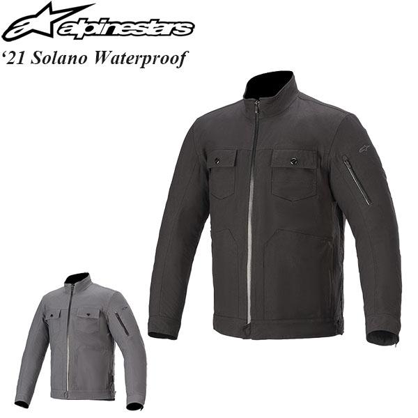 Alpinestars ジャケット Solano Waterproof 2021年 モデル