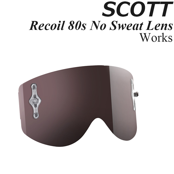 Scott ゴーグル用 レンズ Recoil 80s No Sweat Lens Works 51-5293