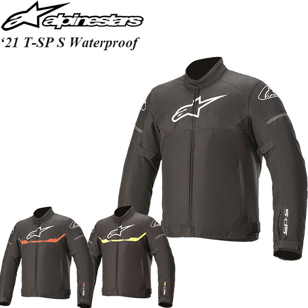 Alpinestars ジャケット T-SP S Waterproof 2021年 モデル