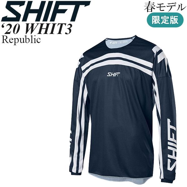 Shift オフロードジャージ 限定版 WHIT3 2020年 春モデル Republic