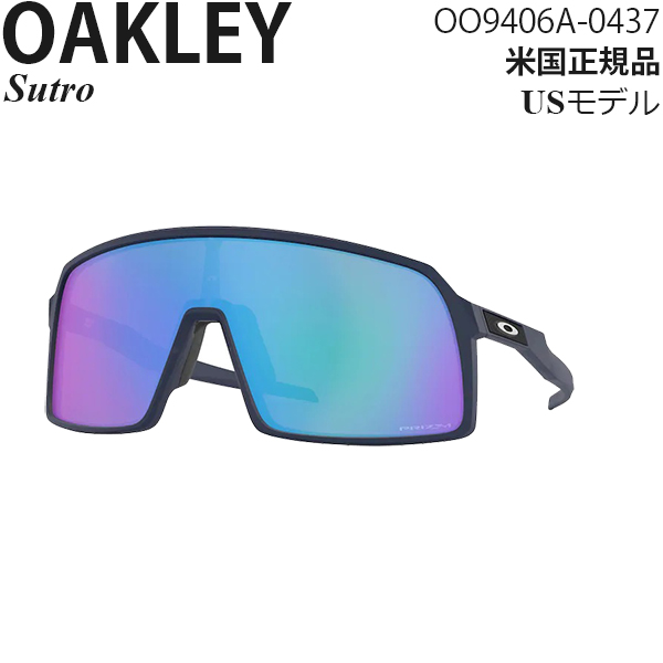 Oakley サングラス Sutro OO9406A-0437