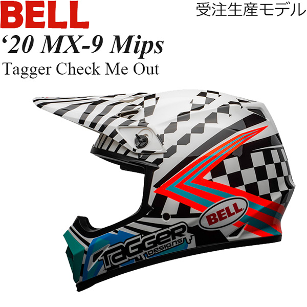 BELL ヘルメット MX-9 Mips 2020-21年 限定モデル Tagger Check Me Out