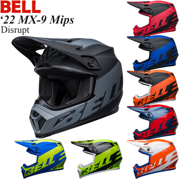 BELL ヘルメット MX-9 Mips 2022年 最新モデル Disrupt