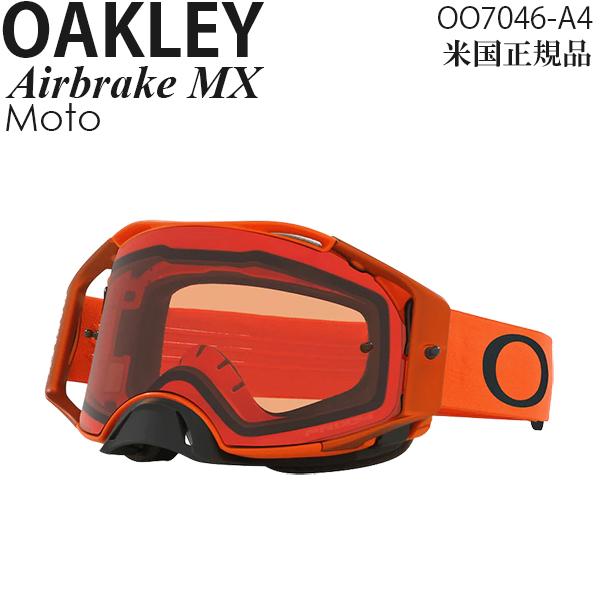Oakley ゴーグル モトクロス用 Airbrake MX Moto プリズムレンズ OO7046-A4