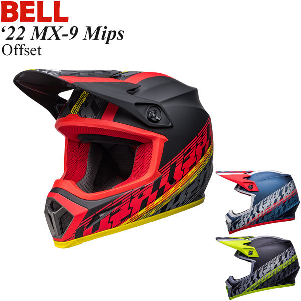 BELL ヘルメット MX-9 Mips 2022年 最新モデル Offset
