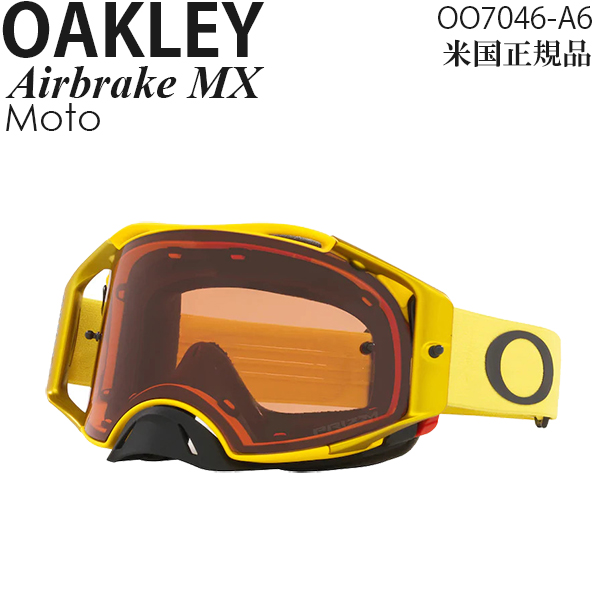 Oakley ゴーグル モトクロス用 Airbrake MX Moto プリズムレンズ OO7046-A6