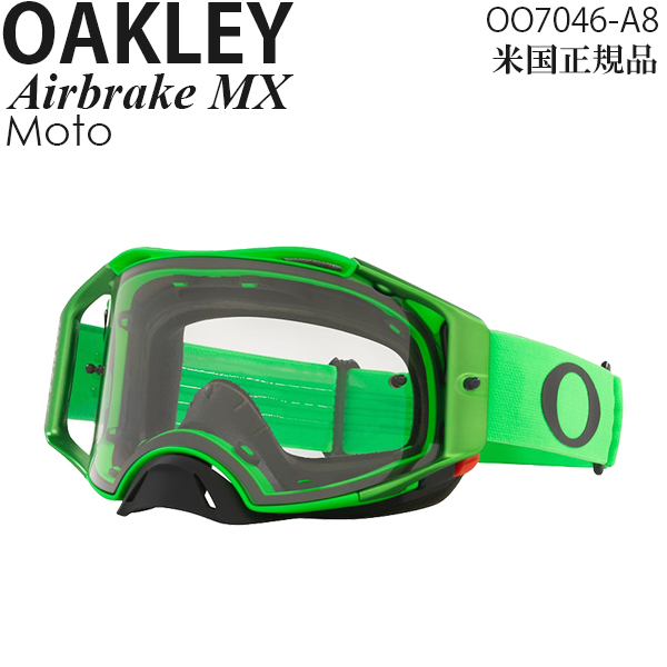 Oakley ゴーグル モトクロス用 Airbrake MX Moto OO7046-A8