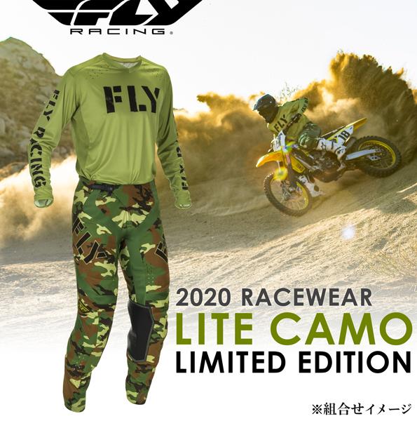 Fly オフロードジャージ 限定版 Lite 2020年 モデル Camo