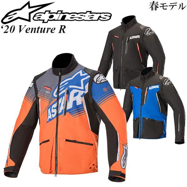 Alpinestars ジャケット Venture R 20-21年 現行モデル
