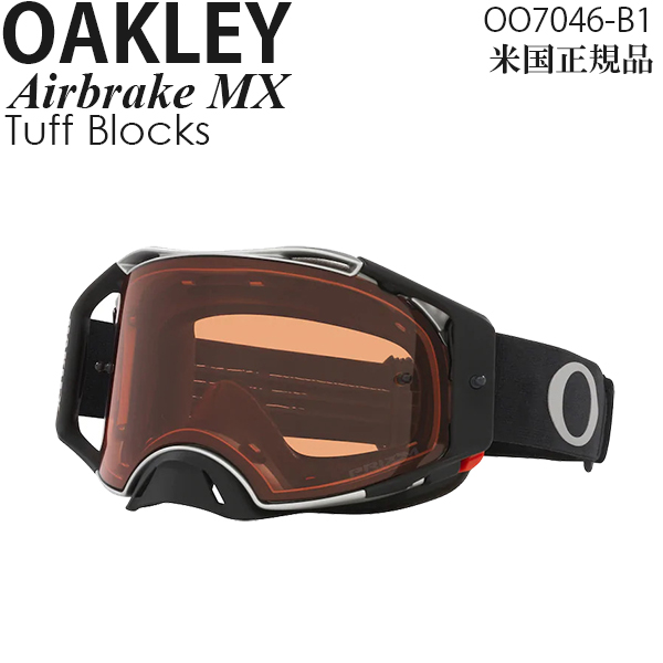 Oakley ゴーグル モトクロス用 Airbrake MX Tuff Blocks プリズムレンズ OO7046-B1