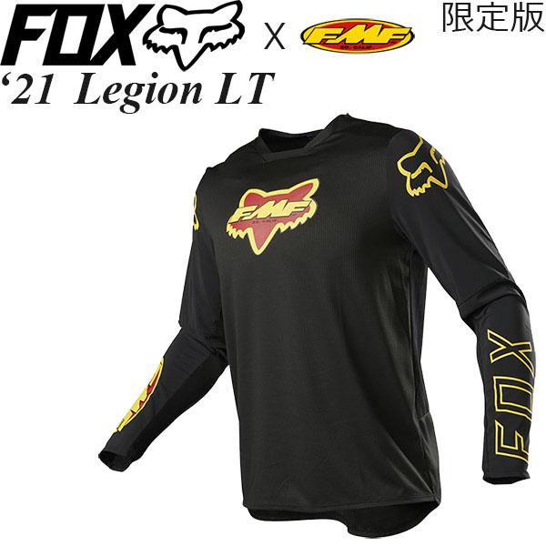 FOX オフロードジャージ 限定版 Legion LT 2021年 モデル FMF コラボレーション