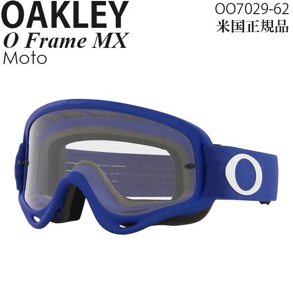 Oakley ゴーグル モトクロス用 O Frame Moto OO7029-62