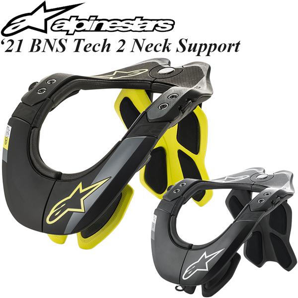 Alpinestars プロテクター BNS Tech 2 Neck Support 2021年 モデル