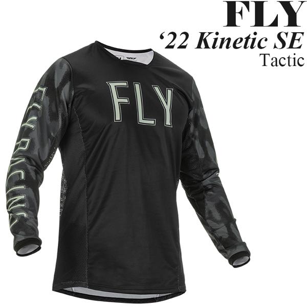 FLY オフロードジャージ Kinetic SE 2022年 最新モデル Tactic