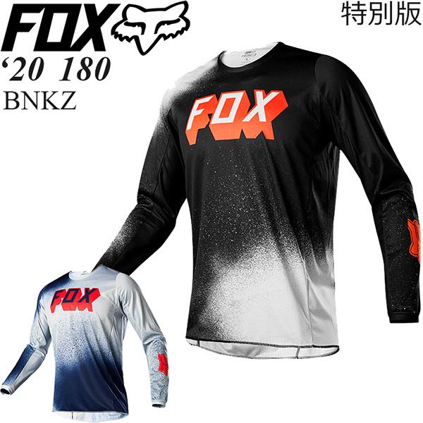 FOX オフロードジャージ 特別版 180 2020年 最新モデル BNKZ