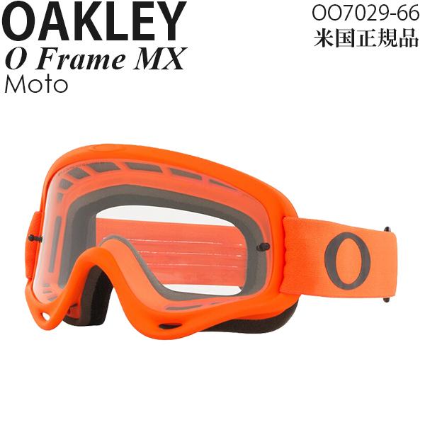 Oakley ゴーグル モトクロス用 O Frame Moto OO7029-66