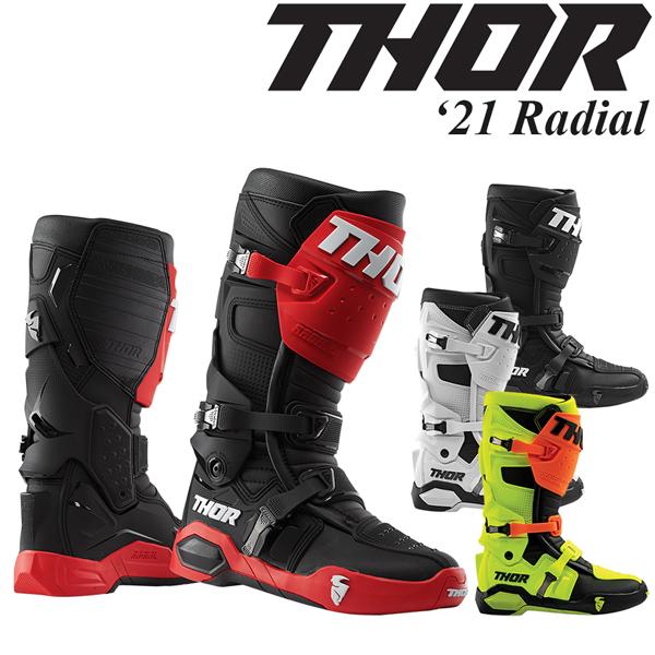 Thor オフロードブーツ Radial 2021年 最新モデル
