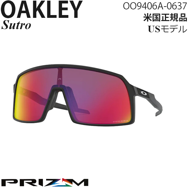 Oakley サングラス Sutro OO9406A-0637