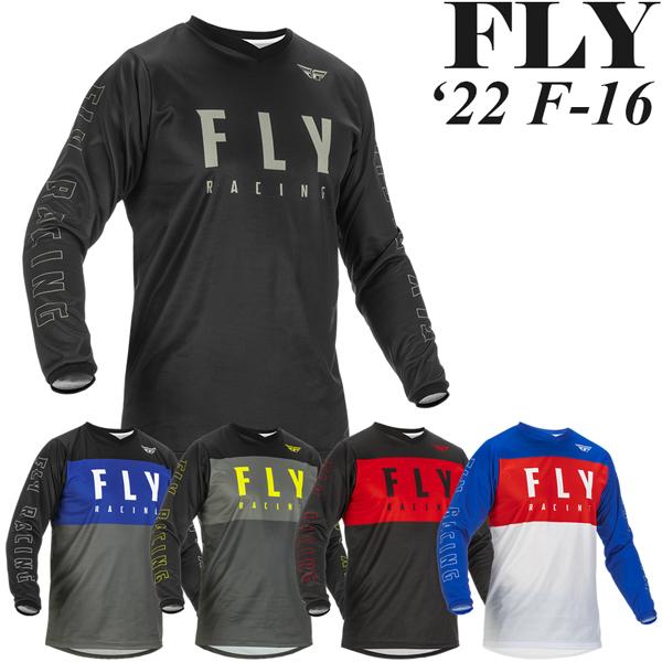 FLY オフロードジャージ F-16 2022年 最新モデル